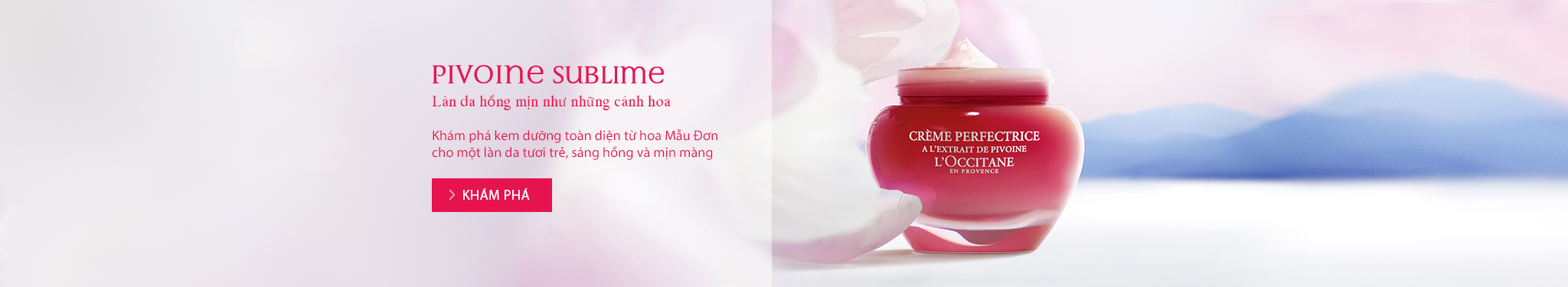 Pivoine Sublime Cream